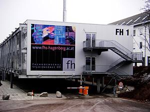 구건물 FH1